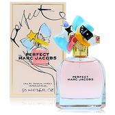 Marc Jacobs PERFECT 玩美女人 50ML [QEM-girl]