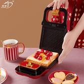 家用三明治早餐機電餅鐺可定時輕食機抖音網紅料理鍋壓烤麵包機 【快速出貨】