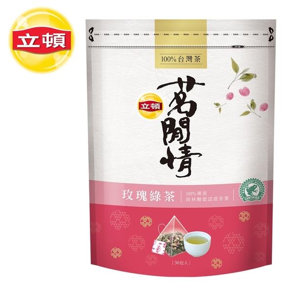 2018新 立頓 茗閒情玫瑰綠茶 (36入/包)