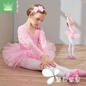 兒童舞蹈服裝長袖練功服少兒芭蕾舞裙考級服女童演出服