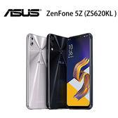 ASUS 華碩 ZenFone 5Z ZS620KL 6G/128G 6.2吋 -藍/銀~ [24期0利率]