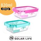【索樂生活】韓國KOMAX Ice Glass冰鑽長型玻璃保鮮盒820ml