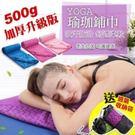 瑜珈鋪巾 顏色隨機