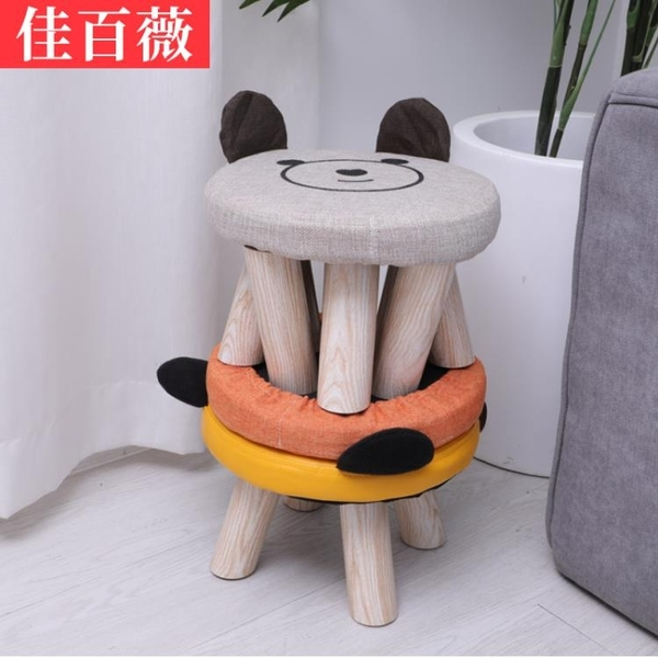 小凳子家用矮凳客廳沙發凳時尚兒童動物椅子實木小板凳布藝換鞋凳