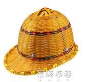 竹編安全帽 帶襯竹子透氣遮陽帽 工地施工勞保帽子  蓓娜衣都