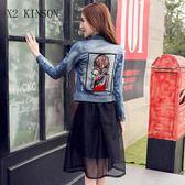 牛仔外套女春秋季新款韓版破洞水洗短款藍色刺繡小外套百搭潮