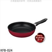 《結帳打8折》膳魔師【KFB-024】24公分厚鑄耐摩不沾鍋炒鍋