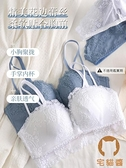 聚攏性感內衣女調整型加厚胸罩收副乳平胸文胸【宅貓醬】
