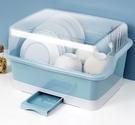 瀝水架 碗碟收納架帶蓋放碗箱帶瀝水置物架裝碗筷收納盒家用廚房臺面碗櫃 【夏日新品】
