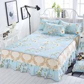 席夢思床罩床裙式床套單件防塵保護套1.5米1.8m床單女床笠防滑 免運直出 聖誕交換禮物