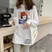 長版T恤 長袖t恤女式中長款秋裝冬季純棉打底衫大碼寬鬆顯瘦上衣2019新款