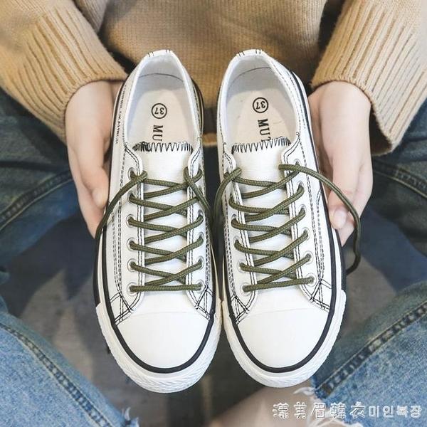 帆布女鞋韓版秋款單鞋學生百搭布鞋2019秋季新款潮鞋秋鞋小白板鞋