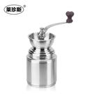 304不銹鋼手動磨豆機手搖咖啡豆研磨機創意家用磨粉機咖啡機 卡卡西