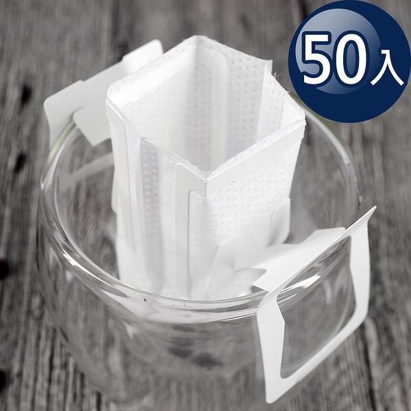 CoFeel 凱飛濾掛咖啡袋50入/食品級濾紙(非濾掛咖啡)【PD0010】(SF0167)