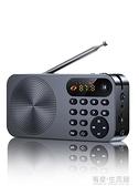 科凌新款收音機老人老年人便攜式小型迷你音箱插卡隨身聽評書唱戲聽戲可插U盤充電 有緣生活館