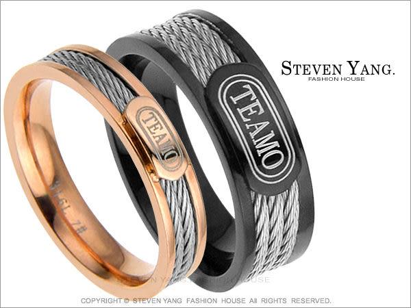 情侶對戒 西德鋼飾 鋼戒指「情索愛戀」單個價格