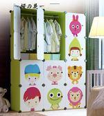 蔻絲卡通衣柜嬰兒童寶寶小衣櫥收納柜子組合簡約現代簡易經濟型【櫻花本鋪】