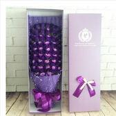 仿真玫瑰香皂花束禮盒送女友送閨蜜生日禮物創意肥皂花禮品 LX 全館免運