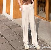 墜感冰絲寬管褲女高腰垂感寬鬆直筒夏季薄款百搭顯瘦休閒拖地長褲 范思蓮恩