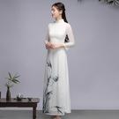 越南旗袍洋裝 中國風復古仙氣奧黛旗袍改良版禪舞禪服茶服雙層連身裙