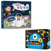 【預購】《小嘻瓜的魔髮樂園:王宏哲給孩子的第一本感統遊戲書》+《0歲baby視覺圖卡 2》