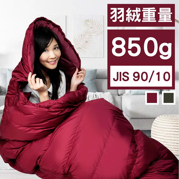 JORDON L型加大型羽絨睡袋 ABJ90