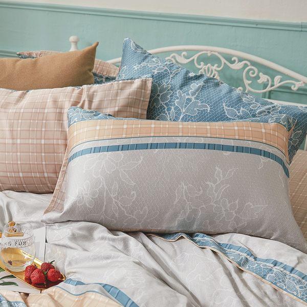 床包被套組 / 單人【可莉安】含一件枕套  100%天絲  戀家小舖台灣製AAU112
