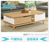 《固的家具GOOD》452-5-AJ 雪唲橡木色4.3~5.3尺旋轉大茶几【雙北市含搬運組裝】