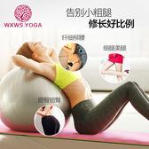 瑜伽球瑜伽墊初學者健身墊三件套拉力器瑜伽裝備啞鈴彈力帶瑜珈墊WY【快速出貨好康八折】