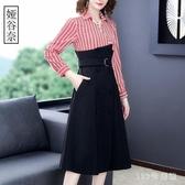 襯衫洋裝 2020年秋冬季新款韓版時尚高端洋氣大碼洋裝女 yu10850【123休閒館】