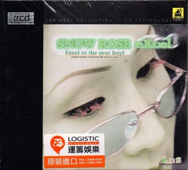 【停看聽音響唱片】【XRCD】SNOW ROSE eXcel Exel to the next level