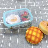 保鮮盒 密封盒 便當盒 透明盒 D 收納盒 置物盒 盒子 餐盒 保鮮 密封玻璃保鮮盒【V009】生活家精品