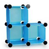 3格CD架架子創意小格子置物架廚房用品收納架臥室裝飾igo 全館免運