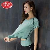 瑜伽服健身房短袖寬松T恤跑步運動專業大碼罩衫速干上衣 巴黎春天