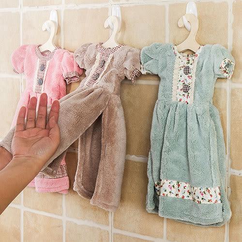 可愛連衣裙加厚珊瑚絨擦手巾 小洋裝超強吸水掛式廚房毛巾