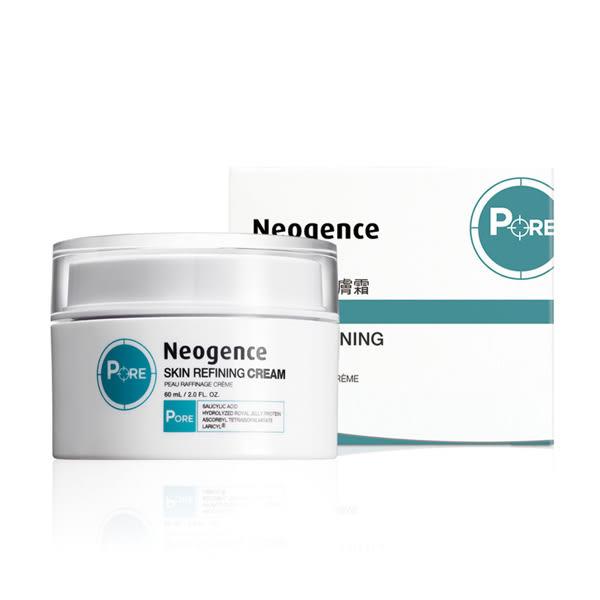 Neogence霓淨思 肌源更新煥膚霜60ml【康是美】