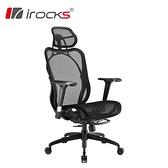 i-Rocks 艾芮克 T05 人體工學辦公椅 菁英黑