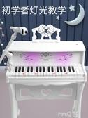 寶貝星電子琴小鋼琴兒童初學者3-6周歲4寶寶玩具禮物女孩家用成年  (pink Q時尚女裝)