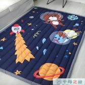 爬行墊寶寶爬爬墊家用臥室地毯地墊可折疊【千尋之旅】