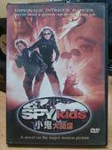 影音專賣店-M08-013-正版DVD*電影【小鬼大間諜】-愛莉莎維格*安東尼奧班德拉斯