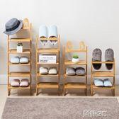 鞋櫃 鞋架簡易家用小鞋架迷你宿舍省空間鞋柜創意收納兒童防塵置物架 JD 榮耀3c