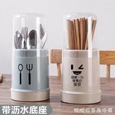 帶蓋防塵筷子籠筷子筒廚房餐具收納盒筷子簍家用筷子盒置物架 【快速出貨】