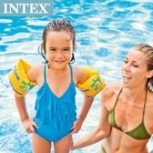 【INTEX】游泳學校POOL SCHOOL-STEP 3 臂圈(56643)