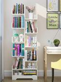書架落地簡約現代簡易客廳樹形置物架兒童學生實木組合創意小書櫃【快速出貨】