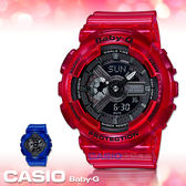 CASIO 卡西歐 手錶專賣店 國隆 BABY-G BA-110CR-4A 珊瑚礁色系 雙顯女錶 樹脂錶帶 深灰色錶面 BA-110CR