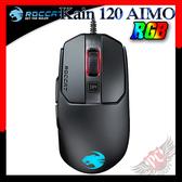 [ PC PARTY  ]   德國冰豹 Roccat Kain 120 AIMO光學滑鼠 黑色