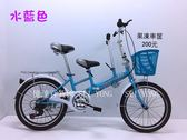 ~億達 館~20448  20 吋折疊親子車子母車SHIMANO 6 段變速腳踏車 可折疊