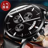 流行男錶 手錶 男士休閒石英鋼帶錶防水時尚潮流夜光皮帶男錶