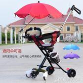 溜娃遛娃神器五輪車簡易輕便摺疊帶娃出門神器寶寶手推車嬰兒童車WD 時尚芭莎