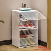 簡易鞋架小窄門口家用室內好看新款多層收納鞋柜【時尚好家風】